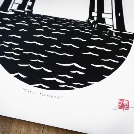 Linogravure-torii-flottant-japon-4