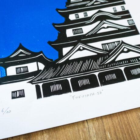 linogravure-fukuyama-japon-bleu-4