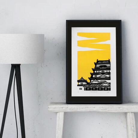 linogravure-fukuyama-japon-jaune-1