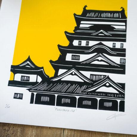 linogravure-fukuyama-japon-jaune-4
