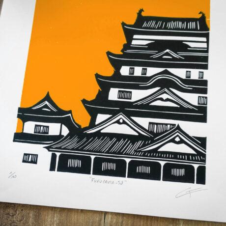 linogravure-fukuyama-japon-orange-4