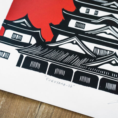 linogravure-fukuyama-japon-rouge-4