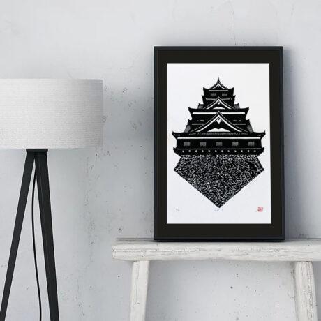 linogravure-kuro-jo-japon-1