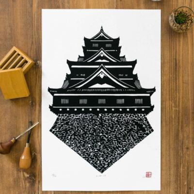 linogravure château japonais