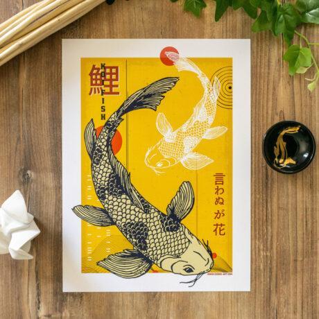 poster-japon-carpes-2