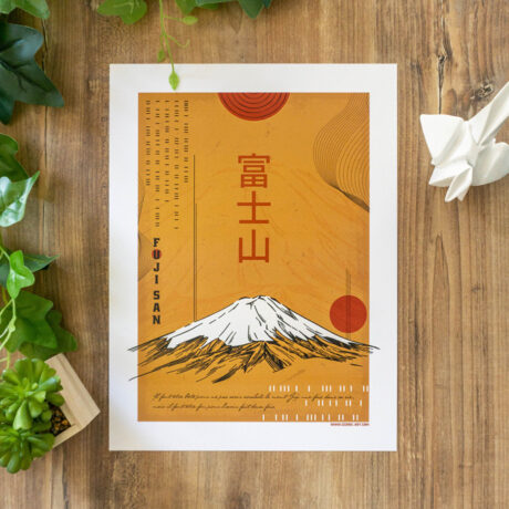 poster-japon-fuji-2