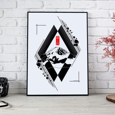 Poster du mont fuji en noir et blanc