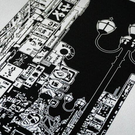 poster-japon-osaka-30×40-4