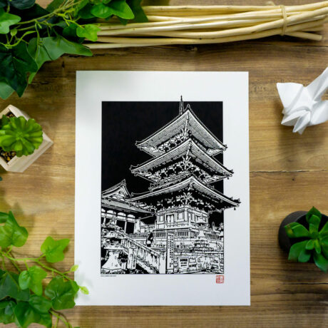 poster-japon-pagode-30×40-2