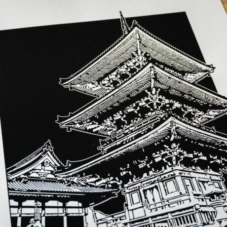 poster-japon-pagode-30×40-3