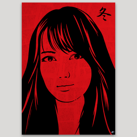 tableau-japon-fuyuko-2