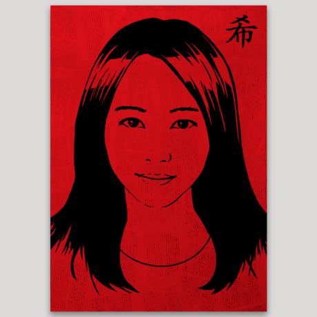 tableau-japon-maki-2