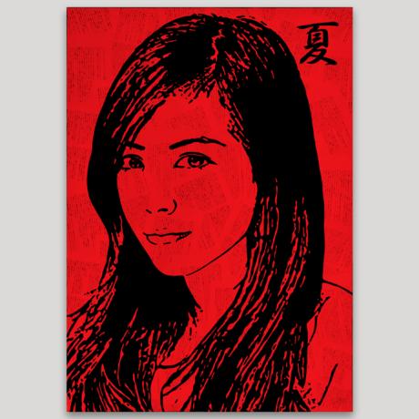 tableau-japon-natsuko-2
